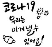 [꾸미기]사본 -a11985433.jpg